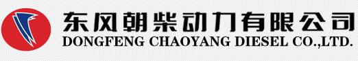 朝柴Logo.jpg