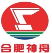 合肥神舟Logo.jpg